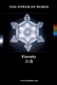masaru-emoto_eternity