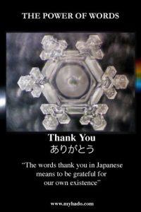 masaru-emoto_thank-you
